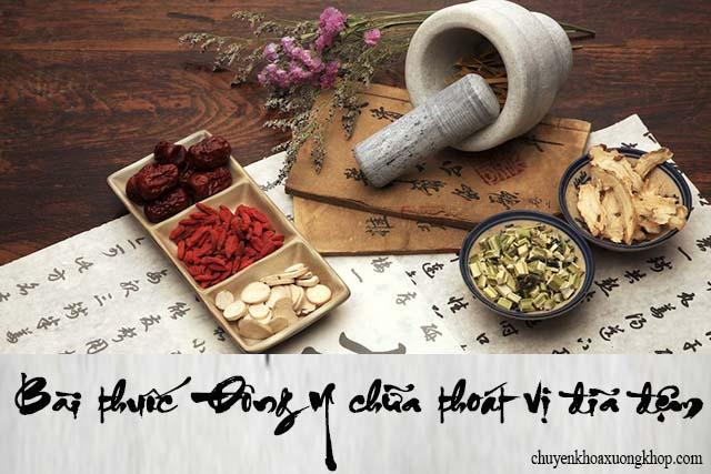 Các bài thuốc Đông y chữa thoát vị đĩa đệm