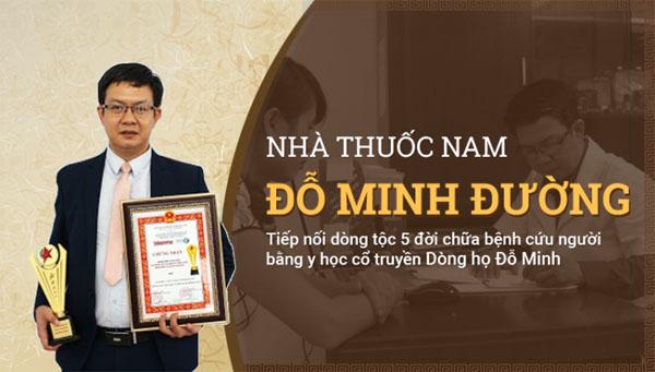 Nhà thuốc Đỗ Minh Đường là cơ sở khám chữa bệnh uy tín